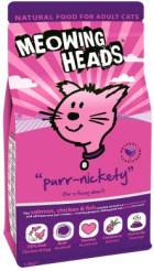 Bag of Meowing Heads Purr-Nickety
